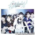 Nogizaka46 - Natsu no Free & Easy (Korea Version)