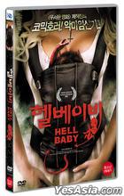 Hell Baby (DVD) (Korea Version)