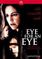 Eye for an Eye (DVD) (Japan Version)