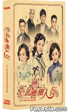 War Flowers (2015) (H-DVD) (Ep. 1-50) (End) (China Version)