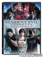Resident Evil: Vendetta (2017) (DVD) (US Version)