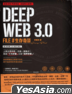 Deep Web 3.0 File # Sheng Cun Qi Tan