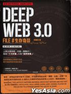 Deep Web 3.0 File # Sheng Cun Qi Tan