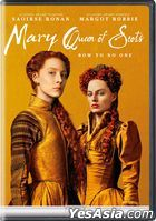 Mary Queen of Scots (2018) (DVD) (US Version)