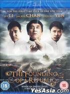 建国大業 (建國大業) (Blu-ray) (UK版)
