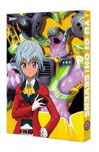Yu-Gi-Oh! SEVENS  Vol.3 (Blu-ray) (Japan Version)