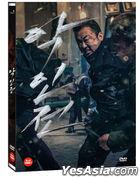 极恶对决  (Blu-ray) (韩国版)