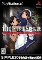THE Maid dress and Machine gun (Japan Version)