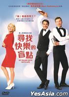 My Blind Date with Life (2017) (DVD) (Hong Kong Version)