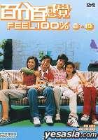 Feel 100% Vol.9&10