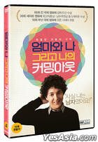 Me, Myself and Mum (DVD) (Korea Version)