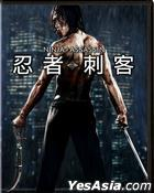 Ninja Assassin (DVD) (Taiwan Version)