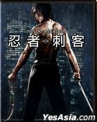 忍者刺客 (DVD) (台灣版)