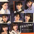 Kagiriaru Moment / Mirror Mirror  [Type A] (SINGLE+DVD) (First Press Limited Edition) (Japan Version)