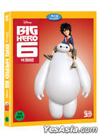 Big Hero 6 (Blu-ray) (3D) (Korea Version)