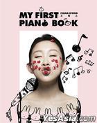 My First Piano Book (Piano Score + Instrumental CD)