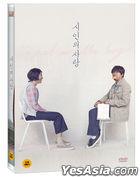 The Poet and The Boy (DVD) (限量版) (韩国版)