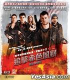 Red Dawn (2012) (VCD) (Hong Kong Version)