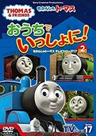 Thomas & Friends TV Series 17 2 (Japan Version)