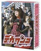 Deka Wanko Blu-ray Box (Blu-ray) (Japan Version)