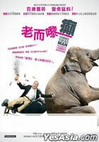 The Hundred Year Old Man Who Climbed Out Of The Window And Disappeared (2013) (DVD) (Hong Kong Version)