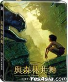 The Jungle Book (2016) (Blu-ray) (3D + 2D) (Limited Edition) (Steelbook) (Taiwan Version)