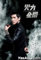 Leehom New + Best Selections (Limited Edition)