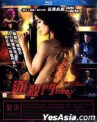 Everly (2014) (Blu-ray) (Hong Kong Version)