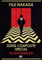 SONG COMPOSITE SPECIAL IN NIHONBASHI (Japan Version)