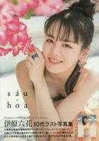 Ihara Rikka 2nd Photo Book 'sau hoa'