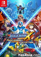 Rockman X Anniversary Collection (日本版)