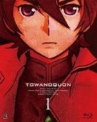 Towanoquon (Blu-ray) (Vol.1) (w/ CD First Press Limited Edition) (Japan Version)