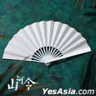 Word of Honor - Folding Fan