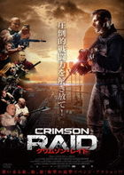 Russian Raid (DVD) (Japan Version)