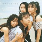 Shikai -Future House mix- (Normal Edition)(Japan Version)