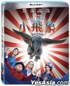 Dumbo (2019) (Blu-ray) (Taiwan Version)