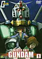 Mobile Suit Gundam (DVD) (Vol.1) (Japan Version)
