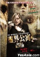 Haunting At The Beacon (2009) (DVD) (Taiwan Version)