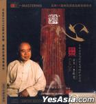 Elegant Sound From China HDCD (China Version)