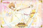 Cardcaptor Sakura Clear Card Chapter 2021 Calendar (Japan Version)