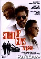 Stand Up  Guys (2012) (DVD) (Hong Kong Version)