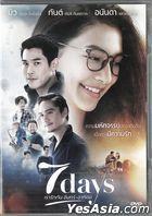 7 Days (2018) (DVD) (泰國版)