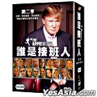 The Apprentice (DVD) (Season Two) (End) (Taiwan Version)