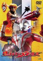 Ultraman Mebius (Vol.9) (DVD) (Japan Version)