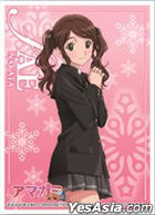 Character Sleeve Collection : Amagami SS+plus Nakata Sae (No. 245)