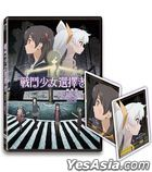 Selector Destructed WIXOSS (2020) (DVD) (Taiwan Version)