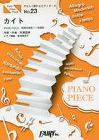 gakufu kaito yasashiku hikeru piano pi su 23