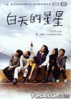 Love is Sin (DVD) (Taiwan Version)