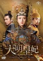 Ming Dynasty (DVD) (Set 5) (Japan Version)
