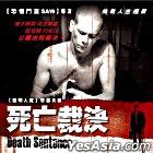 Death Sentence (VCD) (Hong Kong Version)